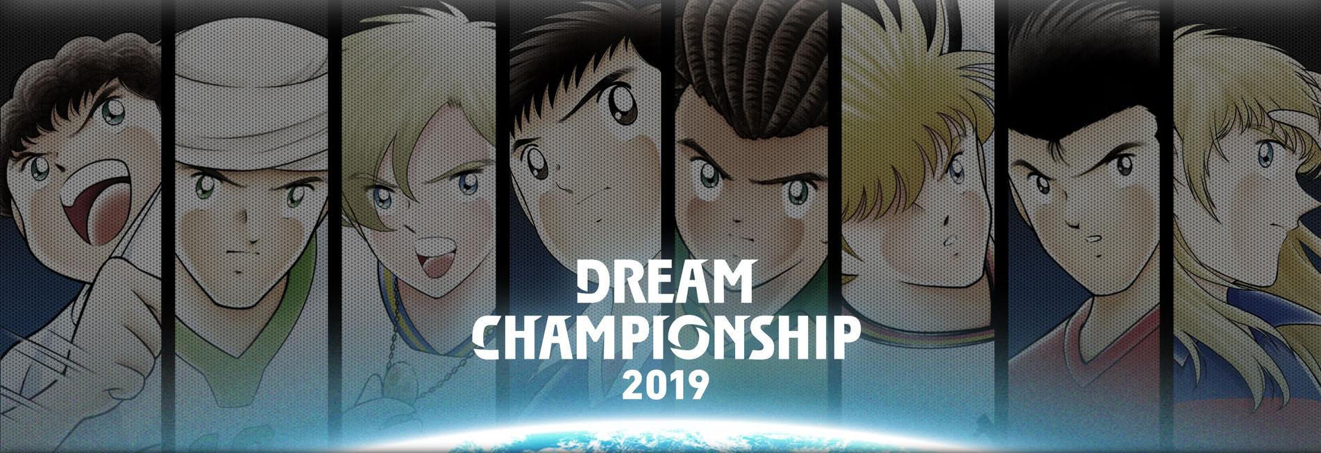 Dream Championship 2019