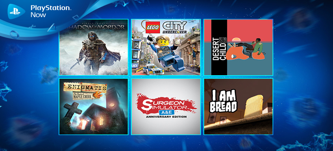Playstation Now : Juin 2019